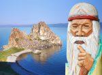 Bajkal
