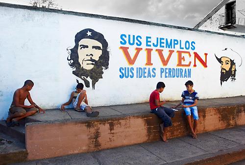 Che Guevara na zdi